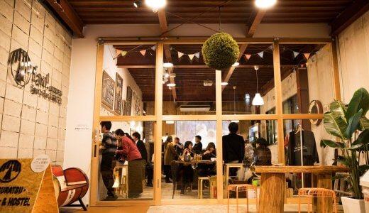 【宿泊施設】油津商店街に泊まるなら!ゲストハウス 「fan - aburatsu bar & hostel -」