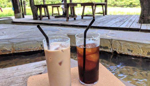 足湯に浸かりながら美味しいコーヒーが飲めるって知ってた?北郷「温泉足湯」&「BOSCO COFFEE ROASTERY」