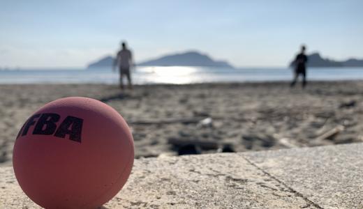 日南で密かなブームに!?ブラジル発祥の「フレスコボール」をプレイしよう!
