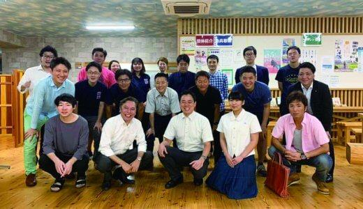若手人材の育成講座「振徳塾 」が、第14期生の募集を開始!!