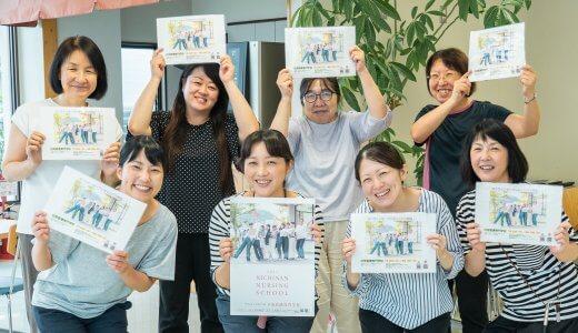 日南看護専門学校がオンラインオープンキャンパスを開催するよ!