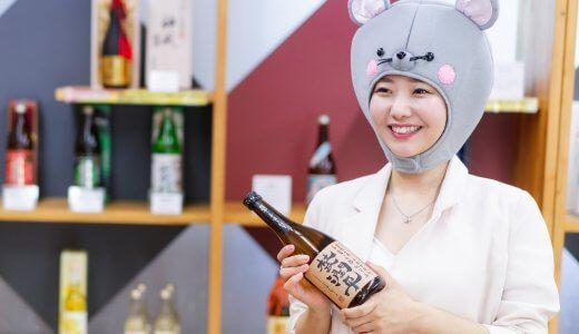 【巷で話題のあの人】日南酒造会館の「焼酎のチューさん。」