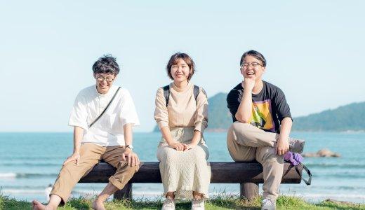 大学生が日南に暮らし、学ぶ。「ヤッチャの学校」始まってます!