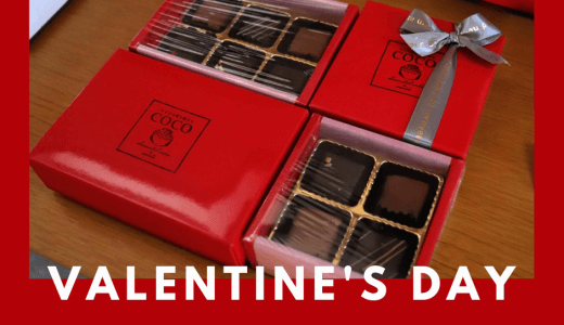 【バレンタイン企画2021】手作りにこだわる丁寧なお店。「小さなお菓子屋さん COCO」